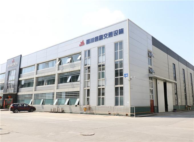 信鑫公路交通工程
