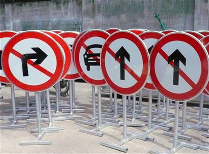 四川施工警示标志牌