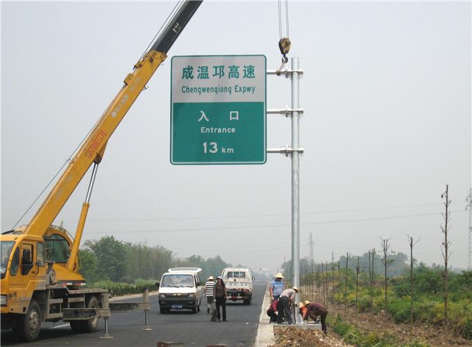成都高速路入口标牌
