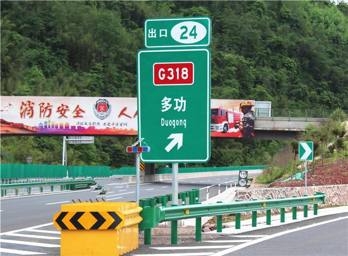 成都高速路出口指示牌