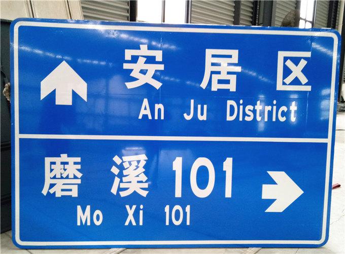 云南指路标志牌