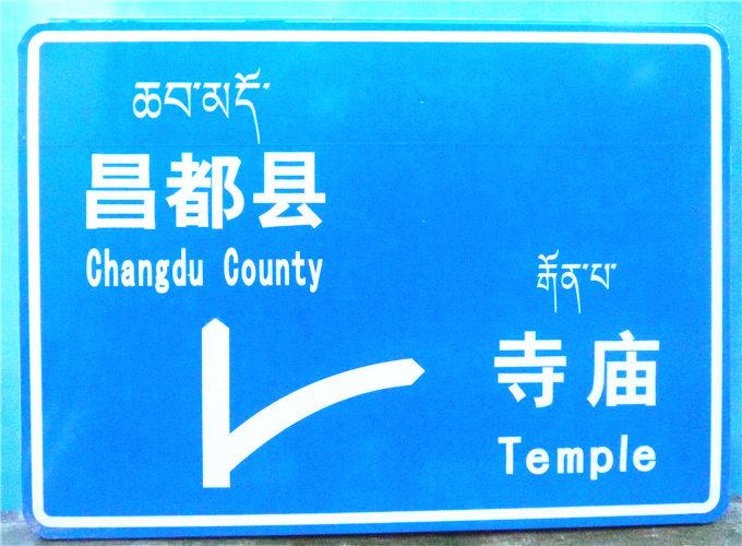 贵州指路标志牌厂家