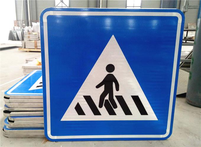 成都人行横道提示牌
