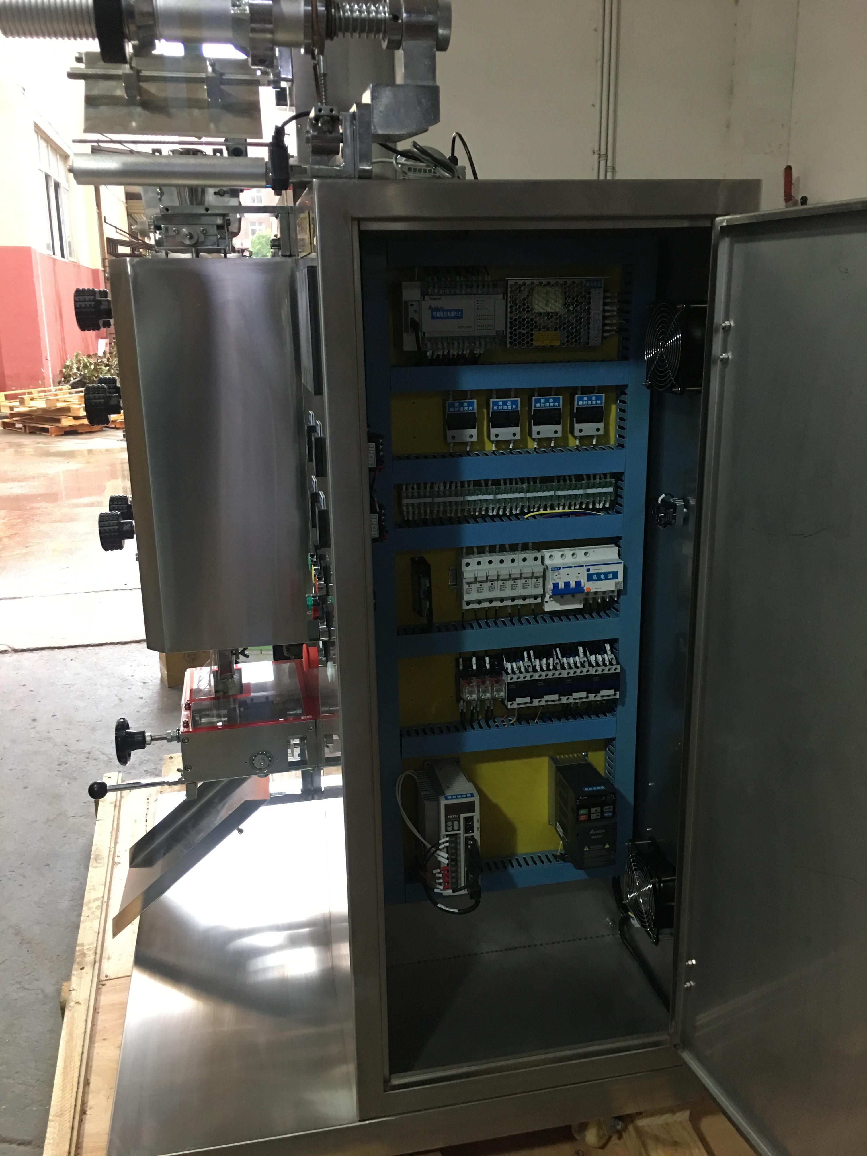 调料包装机