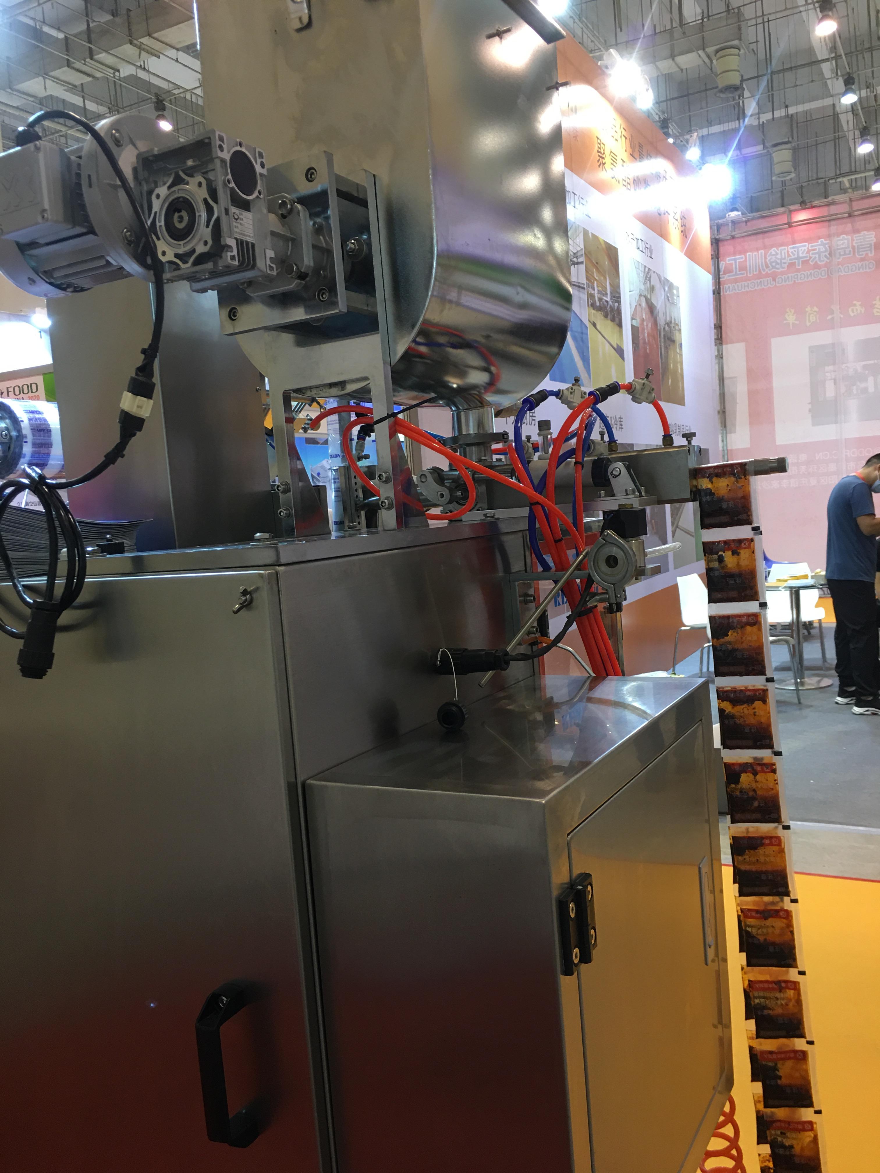 辣椒油包装机