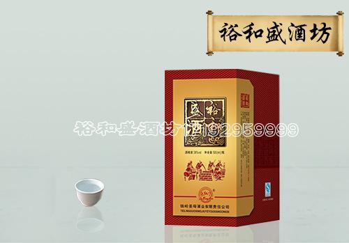 ope体育官方酒品牌