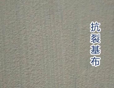 ?#22985;瑁傚熀甯? /></a></dt> <dd><a rel=