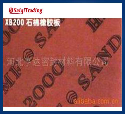 XB200石棉橡板厂家