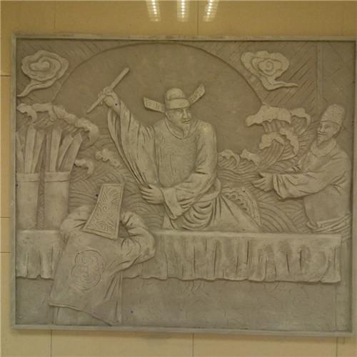 四川浮雕厂家