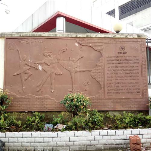 四川砖雕屏风