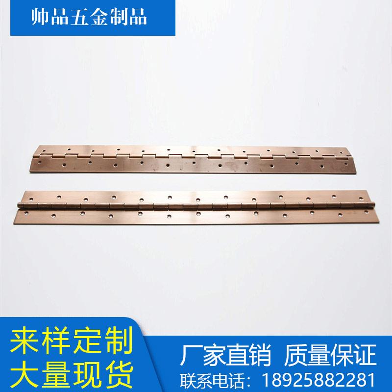 長排鉸鏈鍍銅