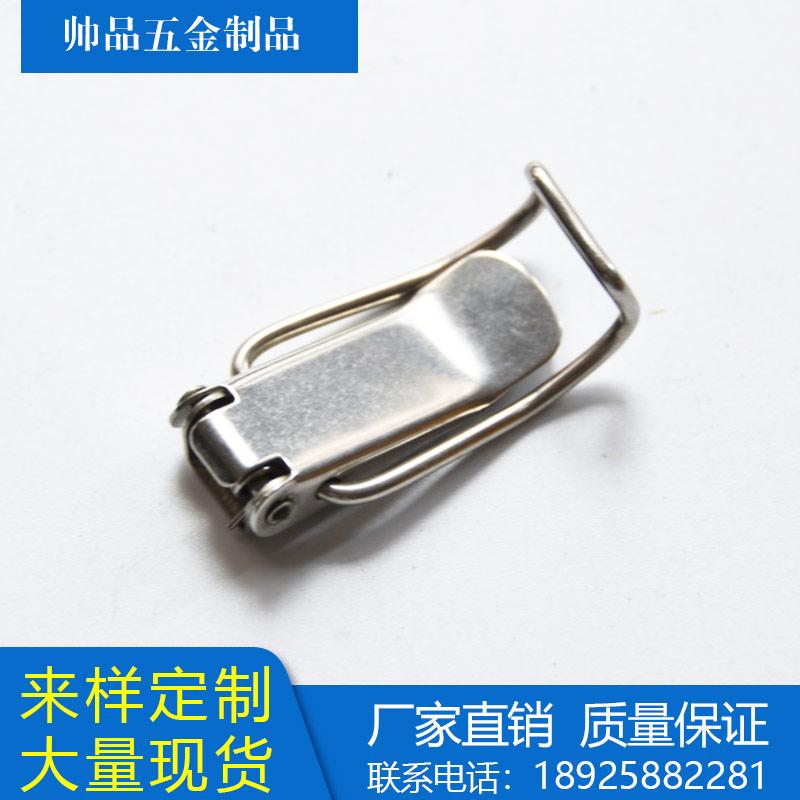 不锈钢锁扣搭扣