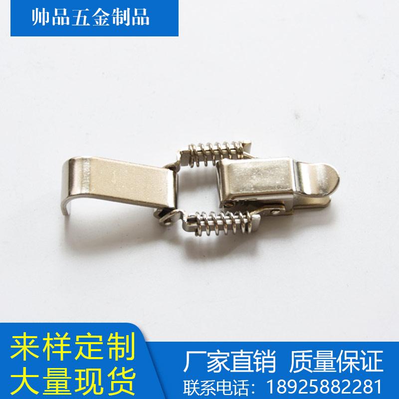工具箱锁扣
