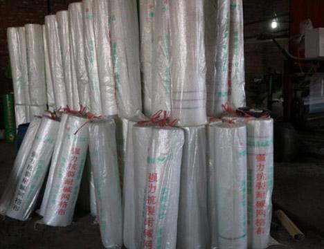 内墙抹灰网格布生产厂家