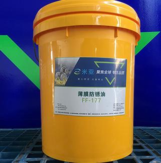 薄膜防锈油
