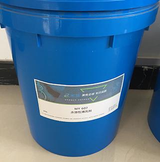 水溶性清洗剂