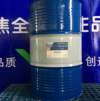 環保水基除油劑