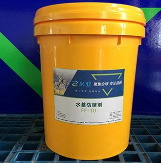 水基防锈剂20L