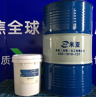 碳氢清洗剂批发