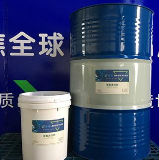 碳氢清洗剂组
