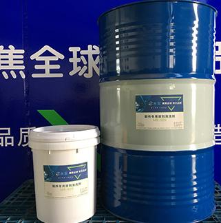 铜件专用溶剂清洗剂组