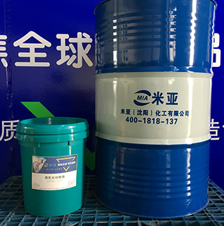 微乳化切削液价格
