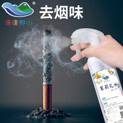 轿车亚搏app综合除烟味
