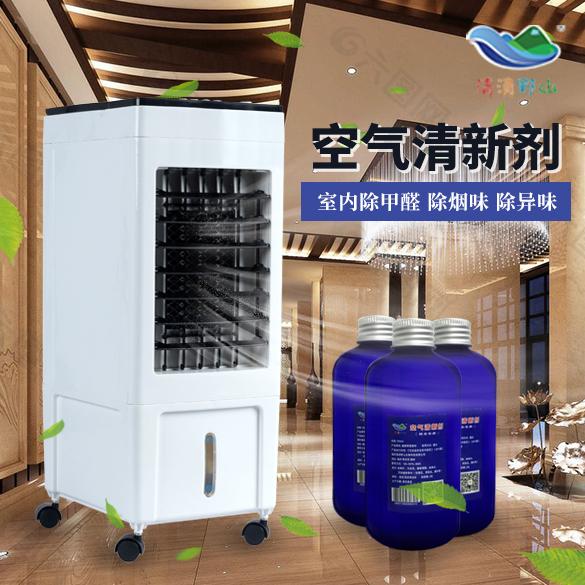 居家 除甲醛 除异味 保持空气清新