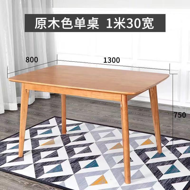 奥兰圆腿桌    原木色
