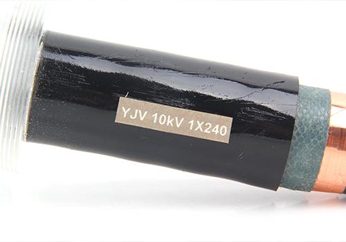 沈阳高压电缆