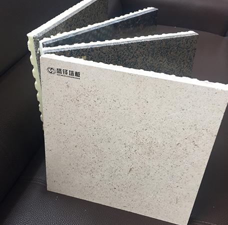 石材聚氨脂蜂窝一体板