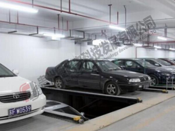 遵義地坑式停車庫