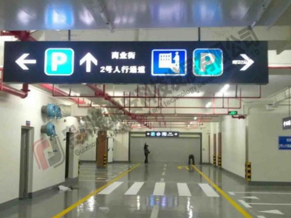 貴州指示牌燈箱