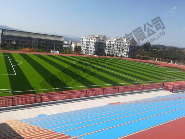 贵州足球场
