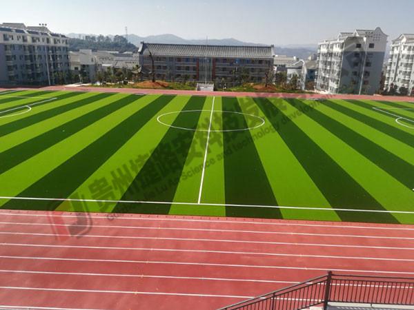 遵义足球场建设