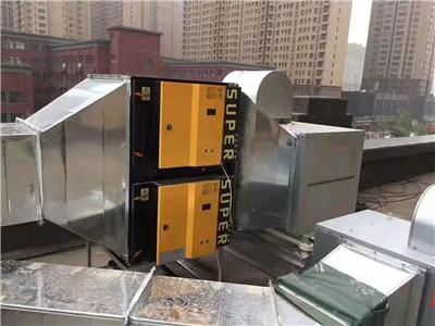 油烟净化器安装厂家