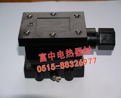 電源接線盒