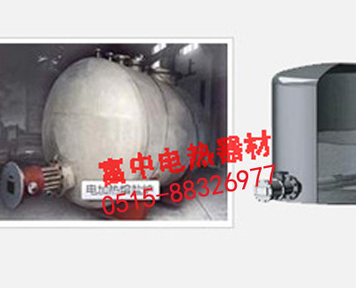熔鹽電加熱器