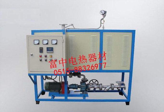 立式電導熱油爐