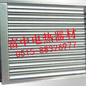 中心空调辅助加热器
