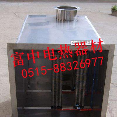 水係統輔助加熱器