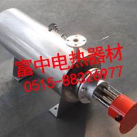 高溫連續式氮氣加熱器