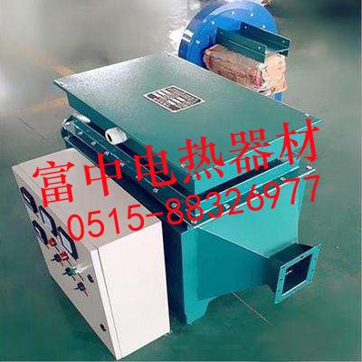 電熱管風道加熱器