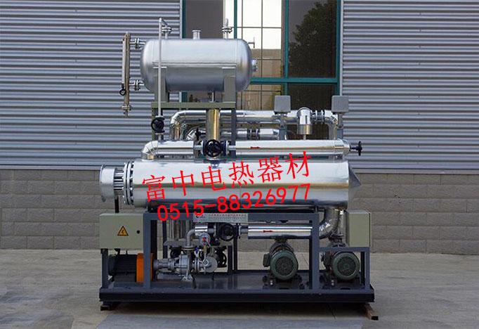 防爆電加熱油爐
