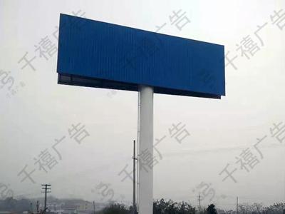单立柱制作安装