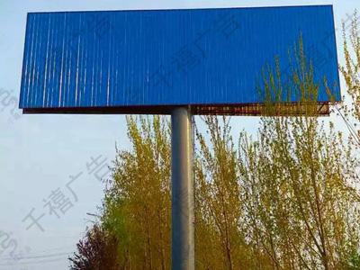 单立柱高炮广告牌