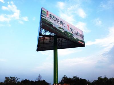安徽广德县广告塔安装