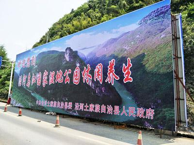 贵州沿河县户外广告塔安装