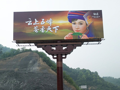 湖北宜昌立柱广告塔安装