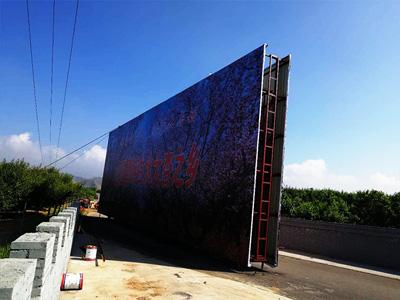 山西忻州大型户外广告安装